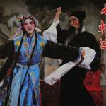 The University of Scranton to host Halloween in Asian Style Film Festival